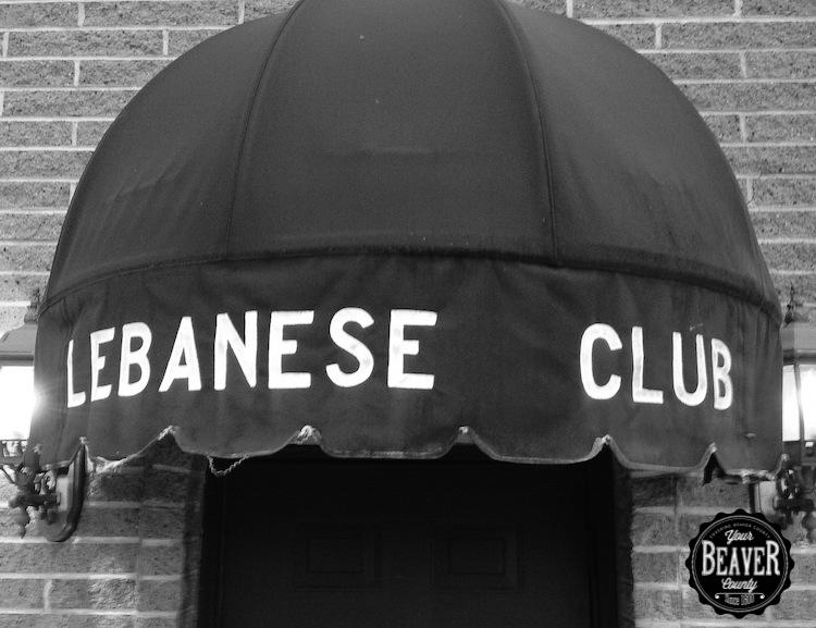 Lebanese Club